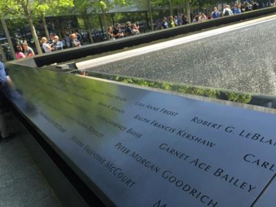 ace-memorial
